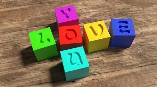 Prezent na roczek – co kupić rocznemu dziecku?
